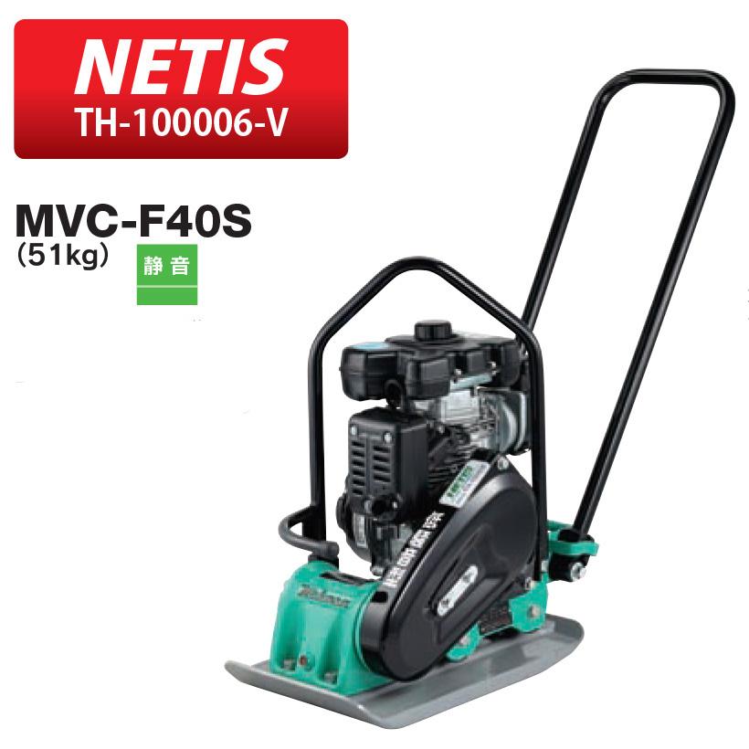 MVC-F40S