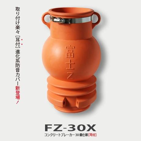fz-30xn