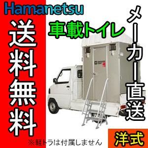 hamanetsu-tu-l3f4w
