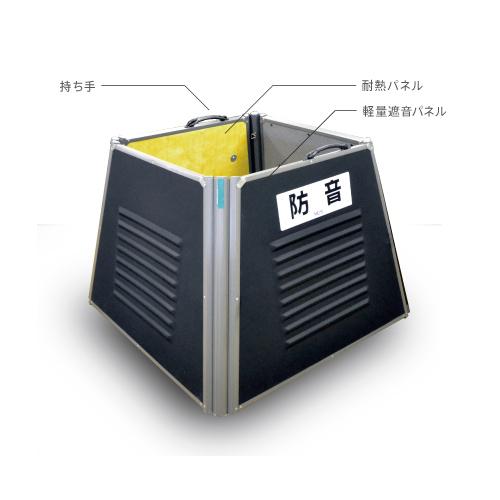 mes-b8070
