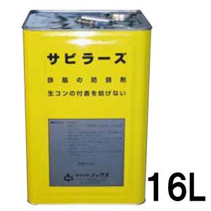 nox-sabirazu-16l