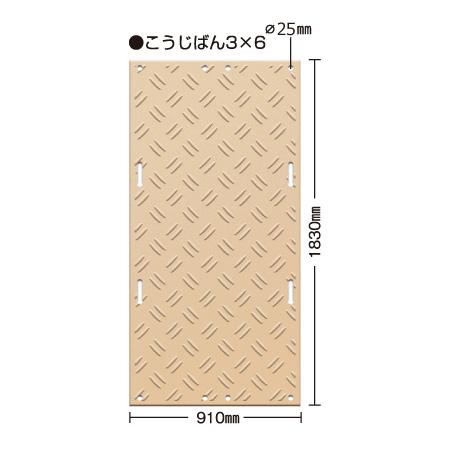 koujiban-beige-3x6