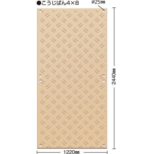 koujiban-beige-4x8